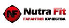 Купоны NutraFit