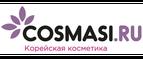 Купоны Cosmasi