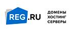 Купоны-REG.RU