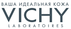 Промокоды VICHY