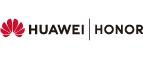 Промокоды Huawei