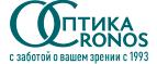 Оптика Cronos