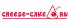Промокоды Cheese-cake